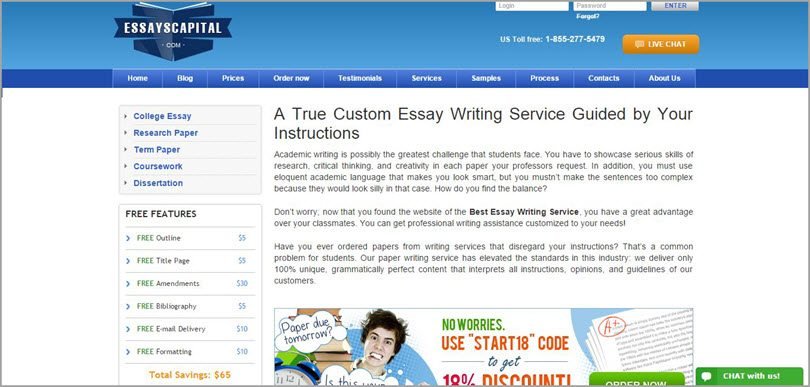 Essay editing software logo