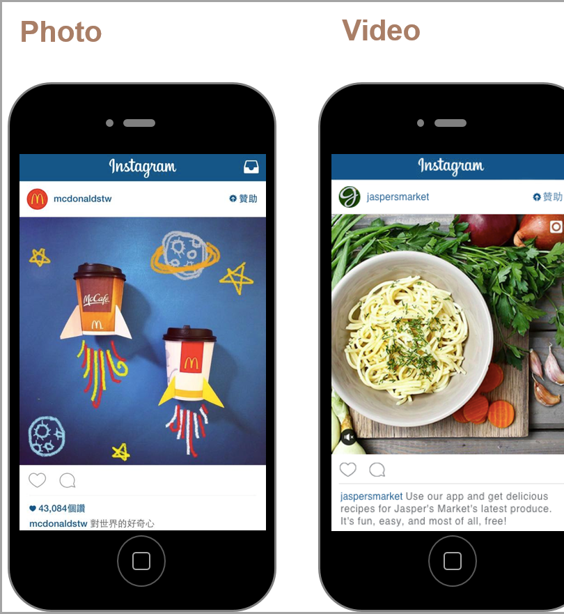 promote-with-video-for-instagram-ads